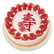 Birthday Fruit Cake: Gifts To China