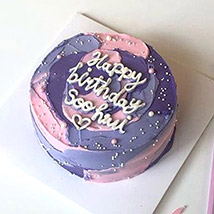 Magical Birthday Celebration Cake: New Arrival Gifts