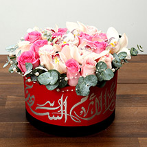 Pearl Decorated Pink and Titanic Roses Array: Mothers Day Flowers to Abu Dhabi