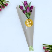 Purple Tulips For Mom: Mother's Day Gift Ideas