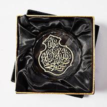 Ramadan Kareem Special Crystal Paper Weight: Eid Home Decor