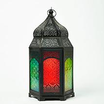 Moroccan Lamp: