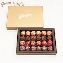 24 Bonbons Garrett Gold Signature Box No Nut Selection: Garrett Gold