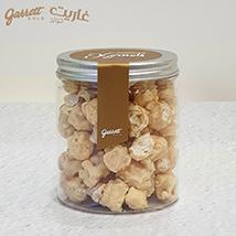 Garrett Gold Snow White Caramel Chocolate Kernel Jar: